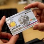 В России с 2017 года начнут выдавать электронные паспорта: так ли это?