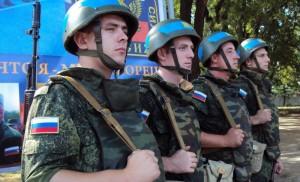 Миротворческие войска