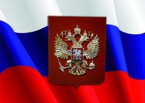 kak-grazhdane-rf-smogut-poluchit-ot-gosudarstva-52-000-rublej-v-god1