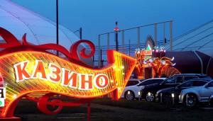 Игровая зона в россии